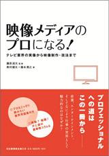 cover002.jpg