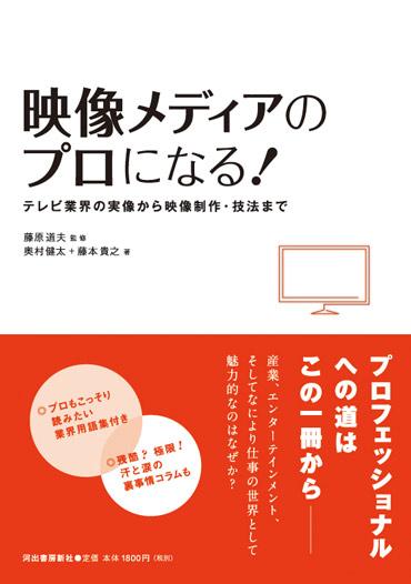 cover003.jpg
